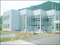 Sendai West Logistics Center