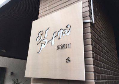 仙台レンタルスペース外観