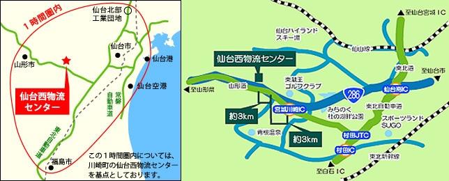 仙台西物流センター地図