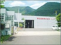 仙台西物流センター - 澤田商事