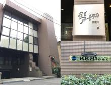 仙台レンタルスペース - 澤田商事